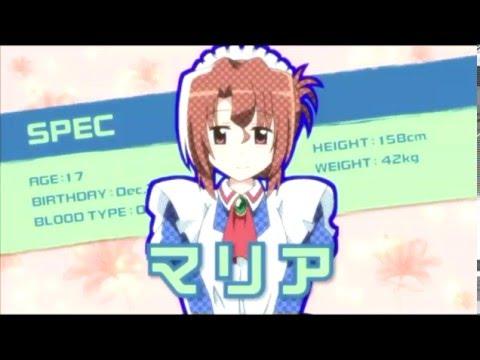 Hayate No Gotoku! Cuties ED 10 [ Yakusoku ]