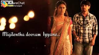 Naalo Praname Poyentha Soonyame /// Migilentha Dooram Iyyane...