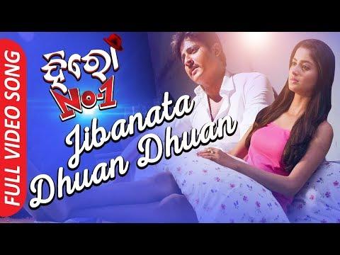 Xxx Mp4 Jibanata Dhuan Dhuan Full Video Song Babushan Bhoomika Hero No 1 Odia Movie 3gp Sex