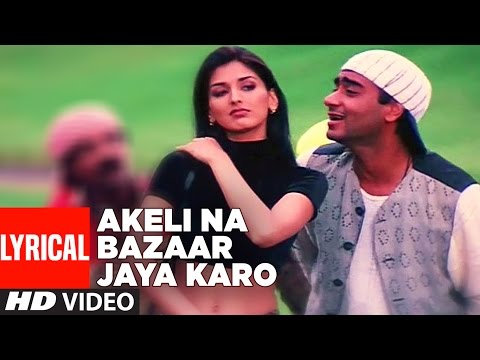Xxx Mp4 Akeli Na Bazaar Jaya Karo Lyrical VIDEO Major Saab Ajay Devgn Sonali Bendre 3gp Sex