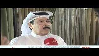 لقاء تامر حسنى وابطال اوبريت بكره فى قطر-Tamer Hosny in Qatar