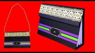 make your own handbag | make ladies purse at home using paper and cardboard