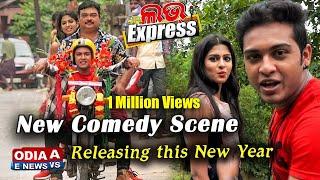 New Comedy Scene - Love Express  | Releasing this 28th Dec 2018  | Swaraj & Sunmeera