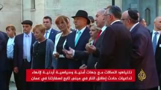 إسرائيل ترفض التحقيق مع قاتل الأردنييْن بعمان