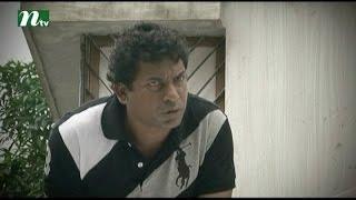 Bangla Natok Chander Nijer Kono Alo Nei l Episode 61 I Mosharraf Karim, Tisha, Shokh lDrama&Telefilm