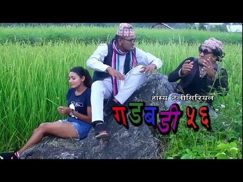 Xxx Mp4 Nepali Comedy Gadbadi 56 By Www Aamaagni Com 3gp Sex