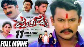 Mandya   Kannada Full HD Movie   Darshan   Rakshitha   Radhika Kumaraswamy   Action Movie