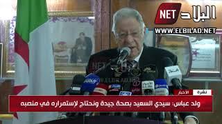 ولد عباس : حديث الرئيس مع ميركل يؤكد أن العالم كله ينصت له