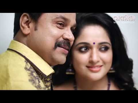 Dileep & Kavya Madhavan Vanitha Cover Shoot Video
