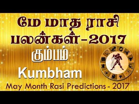 Kumbha Rasi (Aquarius) May Month Predictions 2017 – Rasi Palangal