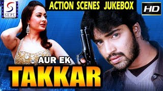 Aur Ek Takkar  - Action Scene Jukebox of Superhit Movie - Allari Naresh, Preeti Jhangiani, Sindhu