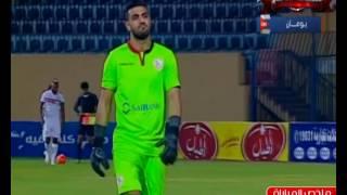 ملخص مباراة - النصر للتعدين 0 - 2 الزمالك | الجولة 3 - الدوري المصري