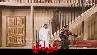 ولد الديره و عبدالرحمن العقل في اشباح ام علي