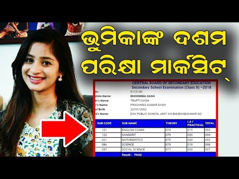 Xxx Mp4 Bhumika Dash 10th Exam Result With Full Mark Sheet 3gp Sex