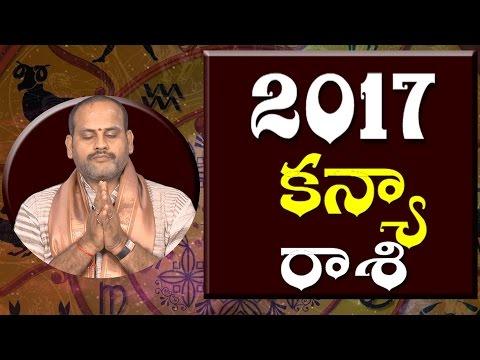 Xxx Mp4 కన్య రాశి 2017 Kanya Rashi Virgo Horoscope Telugu Rasi Phalalu 2017 To 2018 3gp Sex