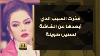 ET بالعربي - واخيرا شريهان تعود للفن