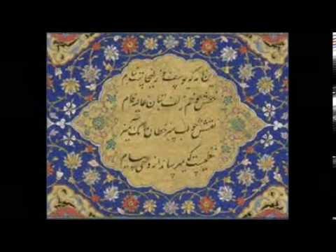 Yusuf Zulaikhan Qissa Yusuf by Alam Lohar