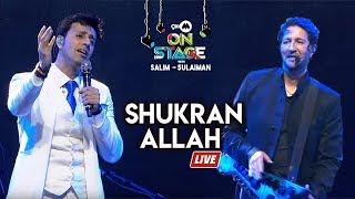 Shukran Allah - Full Song   Salim Sulaiman Live   9XM On Stage