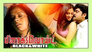 Latest Tamil Full Movie | Black & White | New Movie