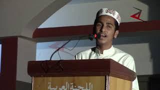 Latest Urdu nazam on Mother - Maa baap bade anmol hai - Azeem Hasan