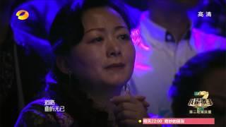 《我是歌手 3》第三季第5期抢先版(1/3) I Am A Singer 3 EP5 Sneak Peak (1/3)【湖南卫视官方版1080p】20150130