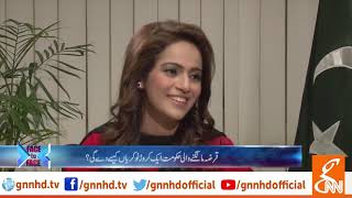 Exclusive Talk with Fawad Chaudhry | Face to Face with Ayesha Bakhsh | 12 Oct 2018 | GNN