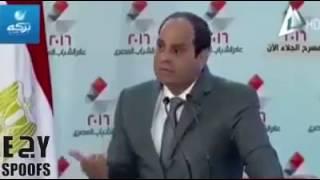 السيسي بيطلع صوت حمير - أتحداك لو تقدر تقلده - لايك شير مصر 2017