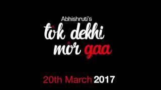 TOK DEKHI MOR GAA | Abhishruti Bezbaruah | New Assamese Bihu 2017 | Teaser