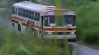Bunso Isinilang Kang Palaban (1995) Jeric Raval
