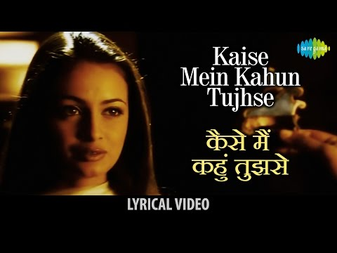Xxx Mp4 Kaise Main Kahun With Lyrics Quot कैसे मैं कहूँ Quot के बोल RHTDM Rahna Hai Tere Dil Mein R Madhavan 3gp Sex