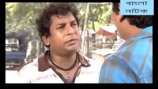 Bangla Comedy Natok 2017 Best Of Mosharraf Karim