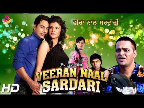 Happy Go Lucky Punjabi Movie 2014 Free Download
