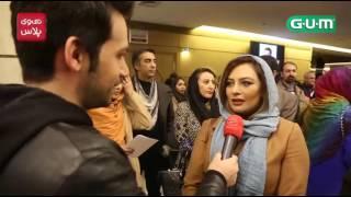 جوابیه تند ترانه علیدوستی به اهانت ترامپ، سینمایی ها را به وجد آورد/افتتاحیه جشنواره فیلم فجر