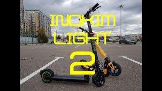 Электросамокат Inokim Light 2 Новинка