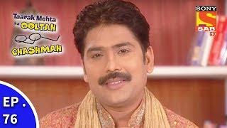 Taarak Mehta Ka Ooltah Chashmah - तारक मेहता का उल्टा चशमाह - Episode 76