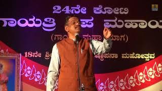 LATEST COMEDY BY SRI GANGAVATHI PRANESH AT GAYATRI TEMPLE TADAS