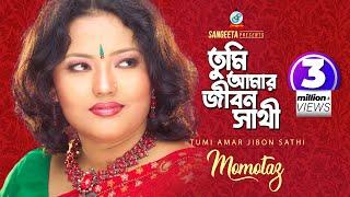Tumi Amar Jibon Saathi - Andrew Kishore & Momtaz - Rupoboti  Kanya