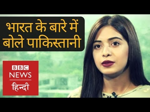 What does Pakistan s Youth think of India and Politics BBC Hindi