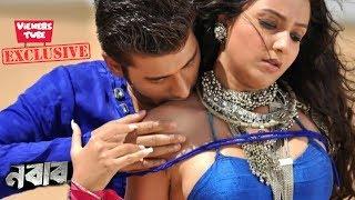 আবারো ঝর তুললো শাকিব শুভশ্রীর নবাব সিনেমার নতুন হট সেক্সি গান - Shakib Khan Subhashree New Hot Song