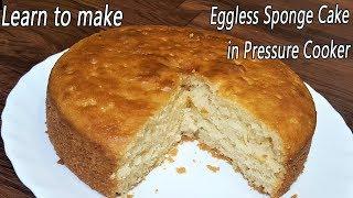 Eggless Sponge cake  Recipe   How to make cake in Pressure Cooker   MadhurasRecipe