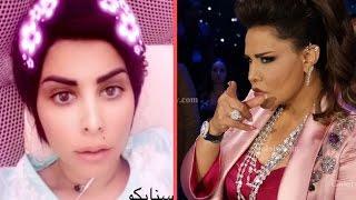 شاهد رسالة شمس الكويتية لكل مشهورة غنية ! فهل تقصد احلام بكلامها ؟؟!
