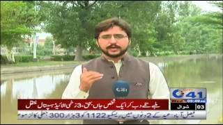 فیصل آباد   بارش کے باٰعث موسم خوشگوار مزید جانیئے اس ویڈیو میں