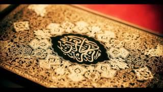 خالد الجليل / سورة الكوثر