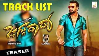 Jaggu Dada | Track List Teaser | Challenging Star Darshan | V Harikrishna | Raghavendra Hegde