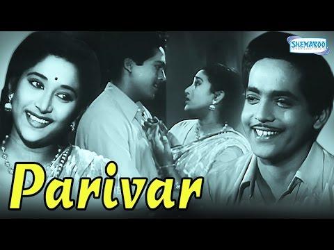 Xxx Mp4 Parivar 1956 Usha Kiran Durga Khote Hindi Full Movie 3gp Sex