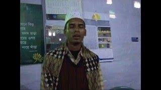 Nipun sristir malik tumi.. Bangla Islami song (নিপুন সৃষ্টির মালিক তুমি ... বাংলা ইসলামিক গান )