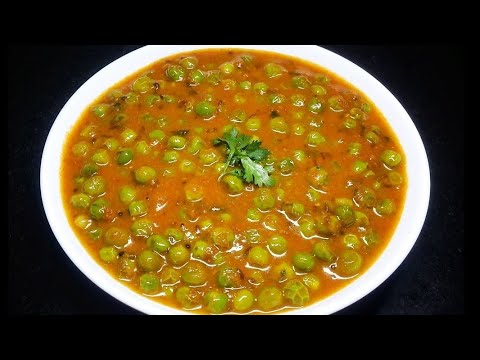 Xxx Mp4 ಹಸಿ ಬಟಾಣಿ ಪಲ್ಯ Hasi Batani Palya Green Peas Masala Matar Curry Peas Curry 3gp Sex