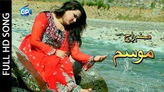 Pashto New Songs 2018   Lary Mosam Laka Badal Shwe   Sanam Raaj - Pashto New Hd Songs 1080p