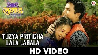 Tuzya Priticha Lala Lagala - Jugad   Swapnil Bandodkar & Neha Rajpal   Abhinav Patekar