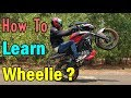 How To Learn Wheelie - Easy 3 Step Tutorial in Hindi